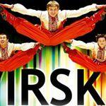 A Virsky Táncegyüttes ismét Magyarországon – jegyek, helyszínek itt