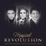 Rossz hír a Musical Revolution kapcsán