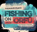 Fishing on Orfű 2018 hírek – itt a zenei program
