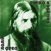Type O Negative: Dead Again (2007)