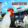 Balkan Beat Box : Balkan Beat Box (2005)