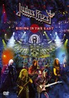 Judas Priest: Rising In The East (2006)